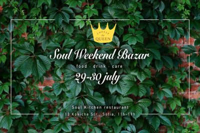 The Soul Weekend Bazaar or products for the soul! The Queen will be there!